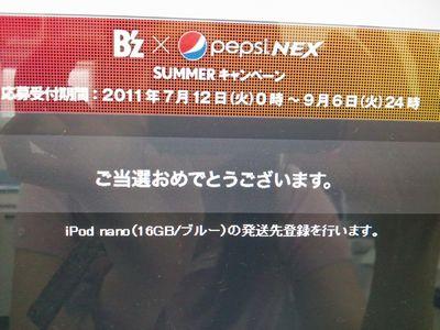 2011-08-24 14.13.44.jpg