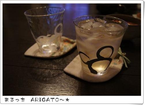 グラス.JPG