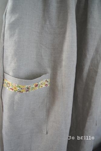 ポケット.JPG