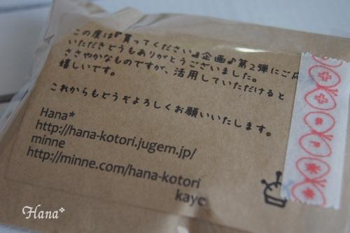kayoちゃん.JPG