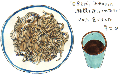 イラスト 蕎麦