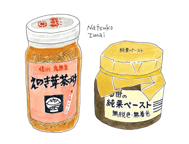 瓶詰め 保存食 イラスト 今井夏子