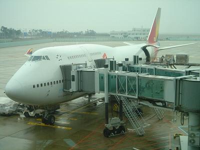 成田行きの飛行機