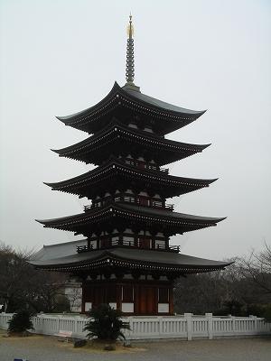 覚王山日泰寺の五重塔