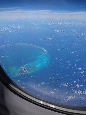 たぶん、西沙諸島の島