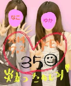 IMG_503400010001.jpg