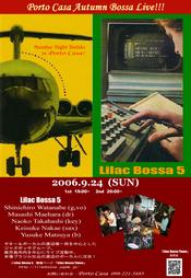 2006.9.24 in Porto Casa