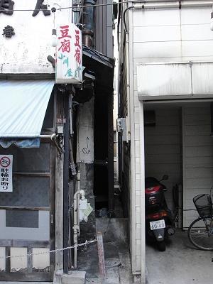 20101120_44.jpg