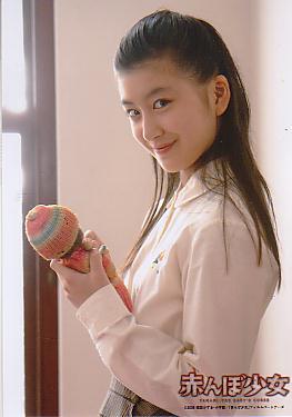 水沢奈子の画像 p1_26
