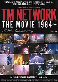 TM NETWORK