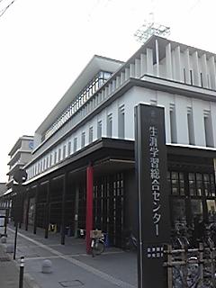 会津図書館は郷土の文化を学ぶた...