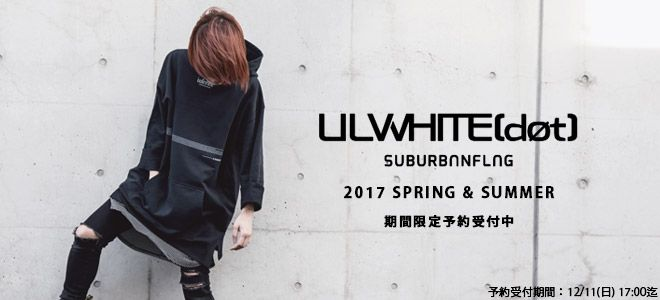 LILWHITE(dot)公式通販サイト