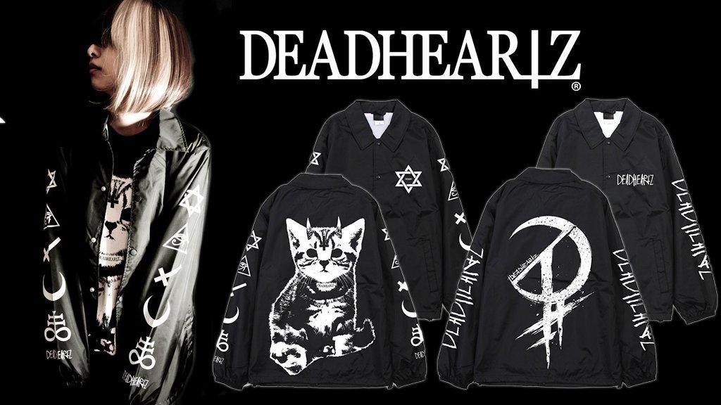 DEADHEARTZ