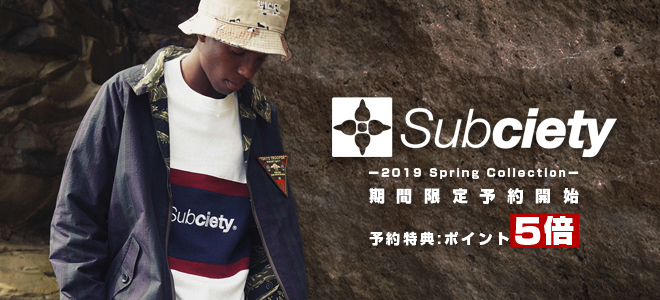 Subciety公式通販サイト