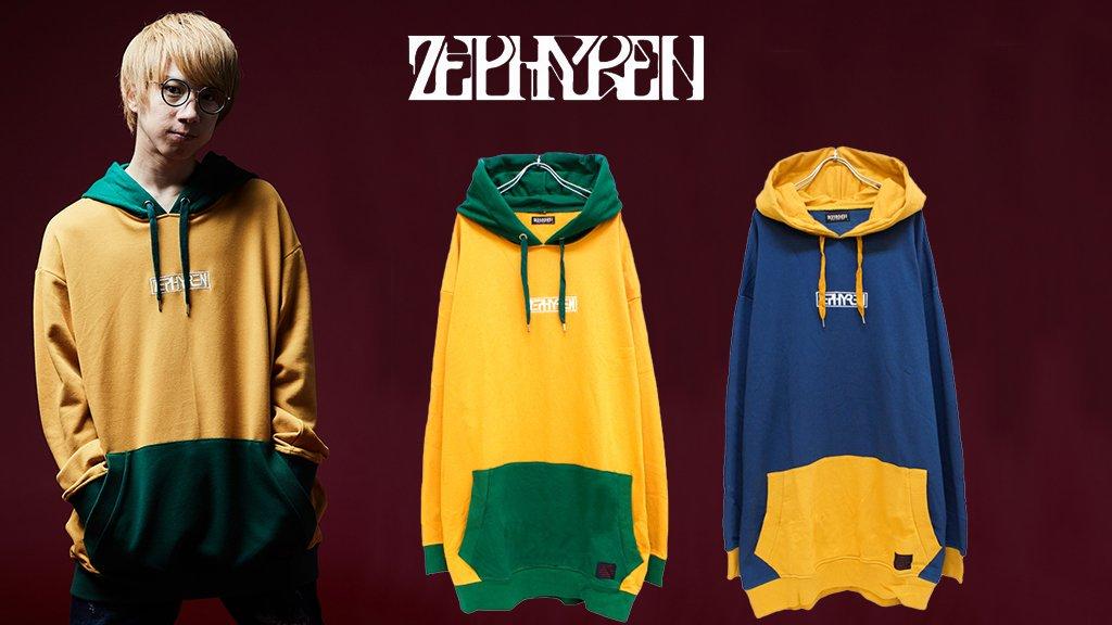 Zephyren公式通販サイト