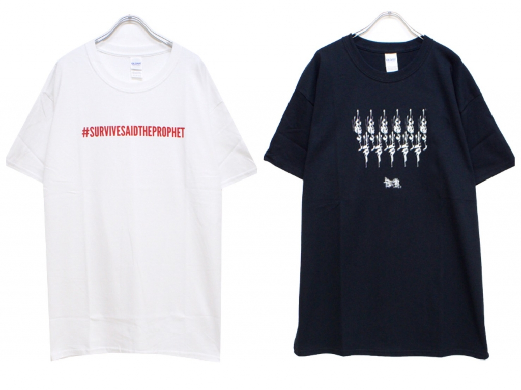 Survive Said The Prophetグッズ