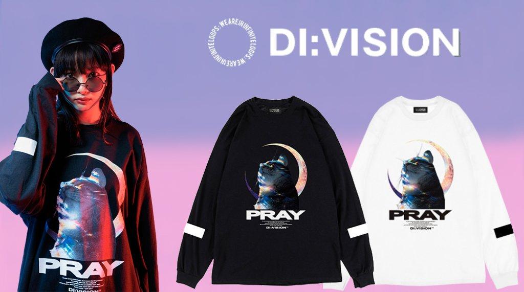 DI:VISION