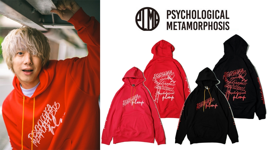 PSYCHOLOGICAL METAMORPHOSIS (PLMP)