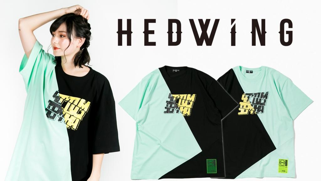 HEDWiNG (ヘドウィグ)