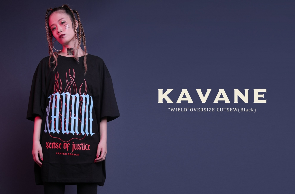 KAVANE Clothing