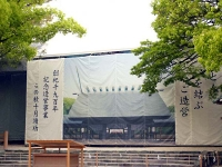 2009/05/03 熱田神宮
