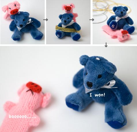 クマの救命士1 発見