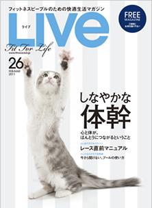 live_vol26