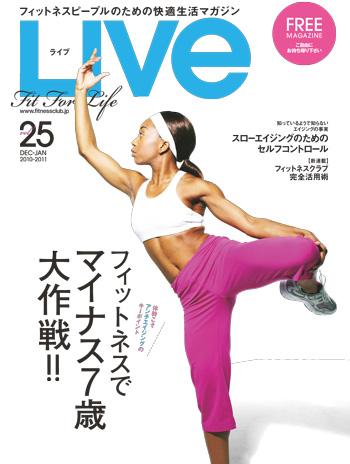 LIVE 25号♪