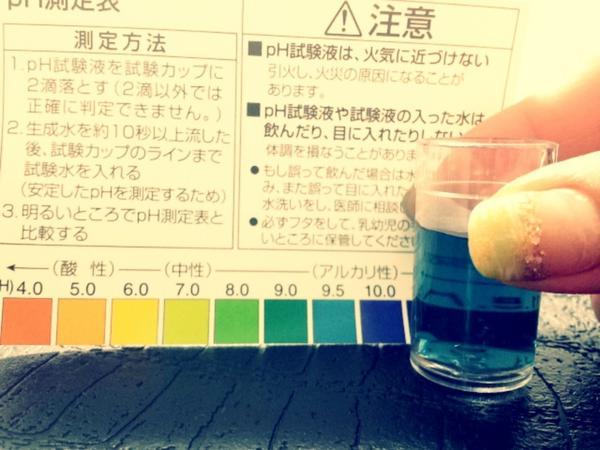 お白湯はアルカリ性!