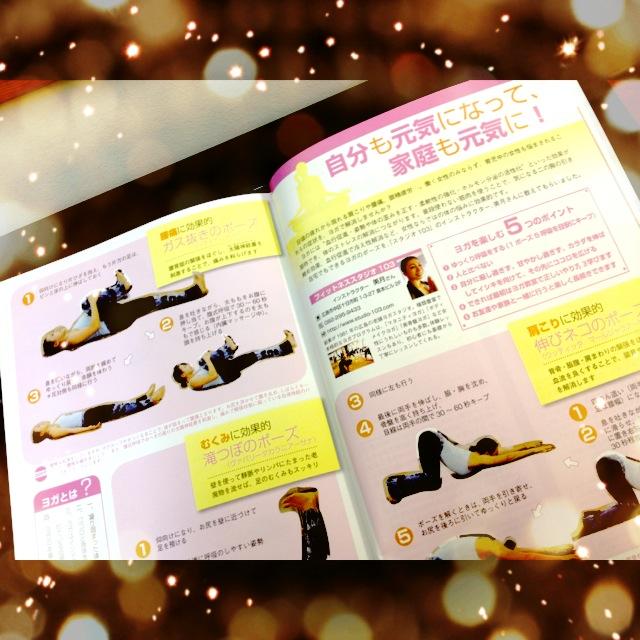 広島ホスピタルガイド2013_2