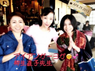 yogapeace2013yagyu