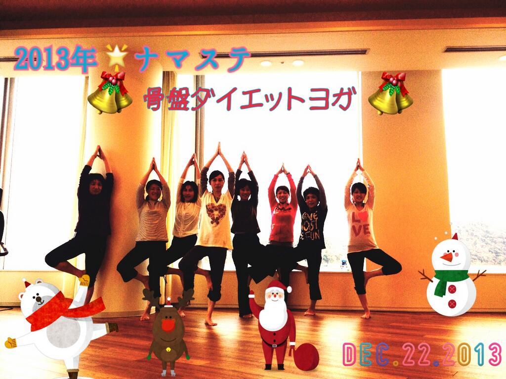 プリンスホテル広島ヨガ教室2013