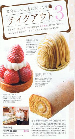 sannsakuzukan2.jpg