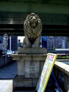 難波橋(ライオン橋) 北西