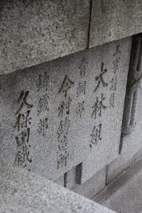 難波橋(ライオン橋) 大林組