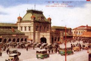 二代目大阪駅