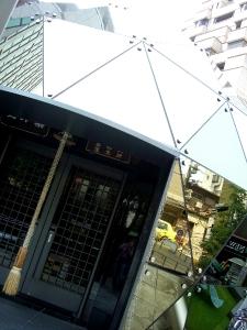 堂島薬師堂