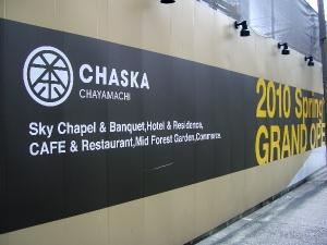 CHASKA茶屋町