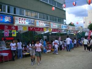 済美カーニバル
