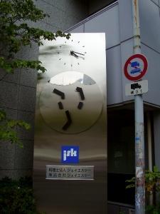 JSK 時計