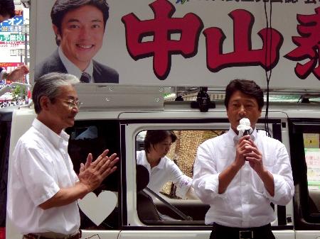 中山候補(自民党)