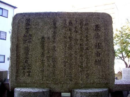 淀川天神社