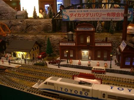 ヒルトン・クリスマス・トレイン