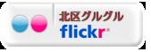 flickr!