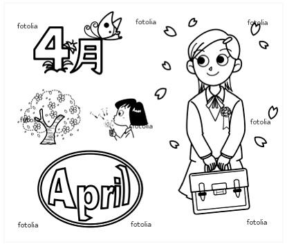 4月の素材イラストカット
