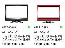 薄型TV-地デジ