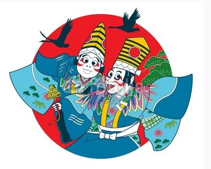 歌舞伎 三番叟 めでたい