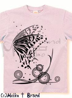 光蝶Tシャツ前