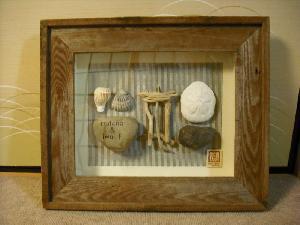 貝と流木と石 完成