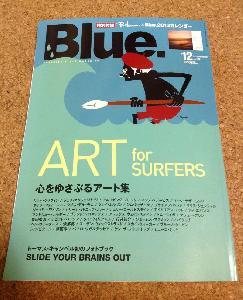 Blue No.38